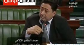 السيد محمد الطاهر الإلهي:حدث إغتيال بلعيد