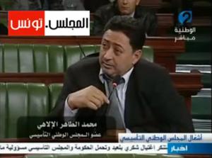 السيد محمد الطاهر الإلهي:حدث إغتيال بلعيد dans وجهات نظر sans-titre1-300x223